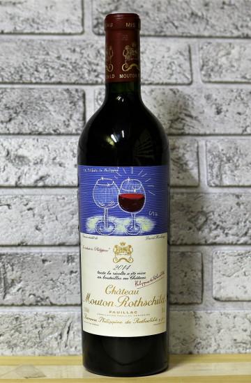 Château Mouton Rothschild 2014