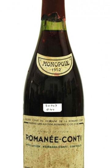 Domaine de la Romanee-Conti 1952 года
