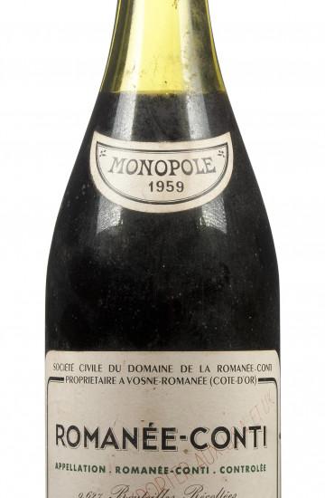 Domaine de la Romanee-Conti 1959 года