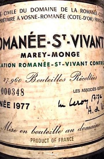 Domaine de la Romanee-Conti Saint-Vivant 1977 года