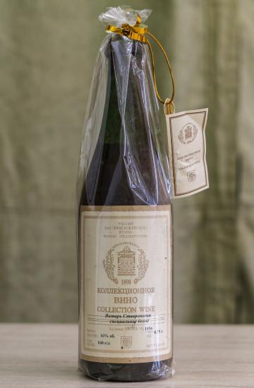 Вино Янтарь Ставрополья белое специальное 1956 года